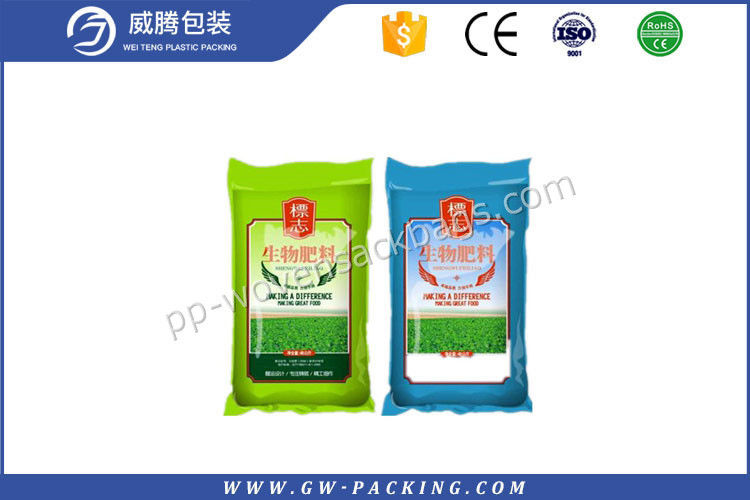 Simple Bopp Laminated PP Woven Bags Single Folded For Chemical Material Packing Sacks