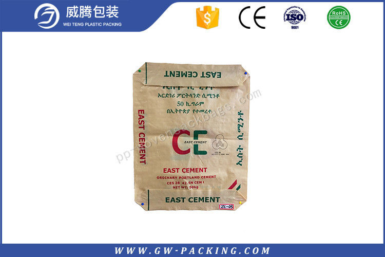 Classic Block Bottom Polypropylene Cement Bags 25kg Durable For Packing Coffee